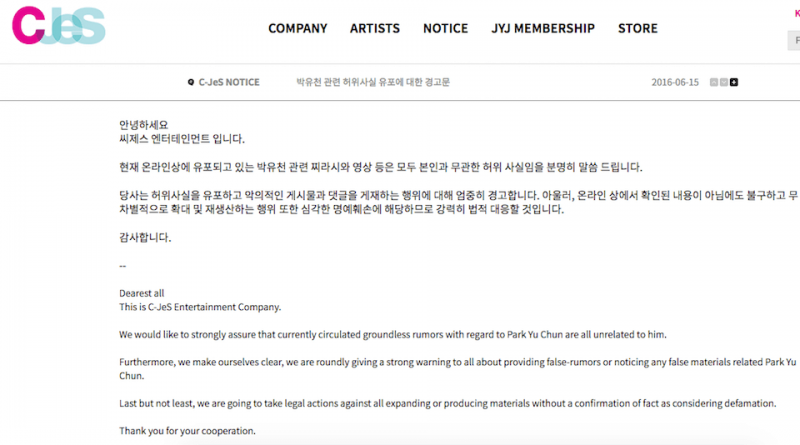 CJeS Statement on Park Yoochun