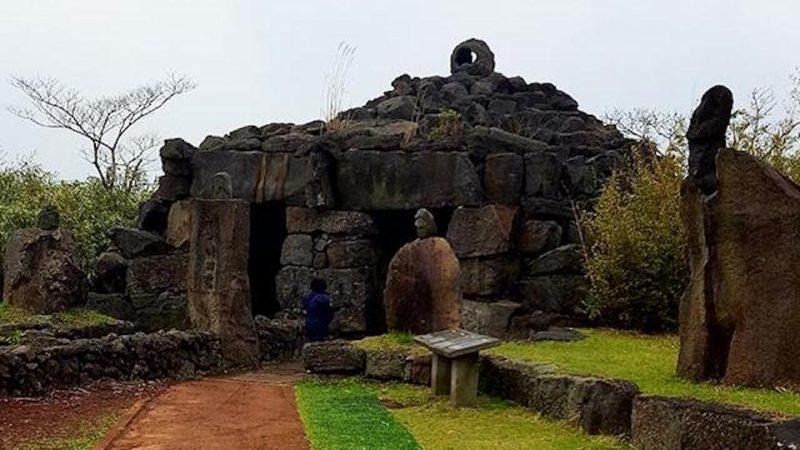 Jeju Stone Museum