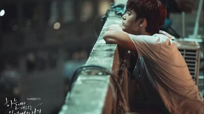 Men With Secrets: Seo In Guk Is Mesmerizing In The Smile Has Left Your Eyes