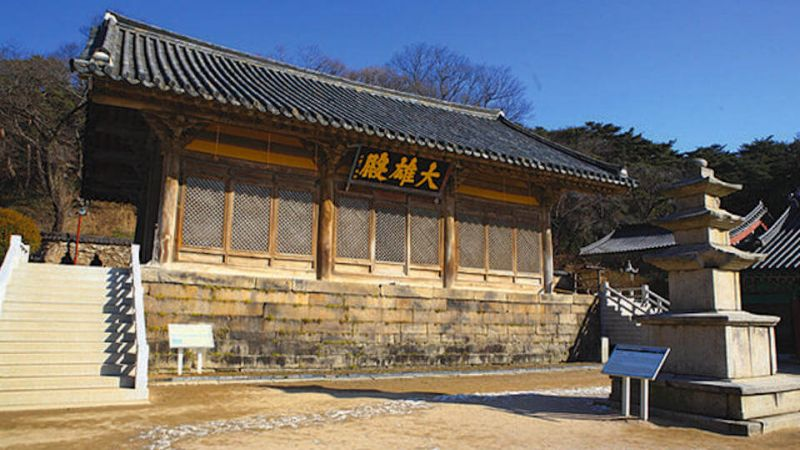 Sudeok Temple